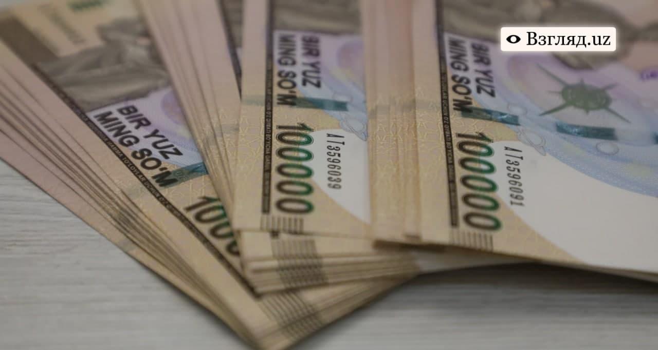 В Ташкенте мужчина пытался зачислить двух граждан в налоговый техникум за несколько тысяч долларов