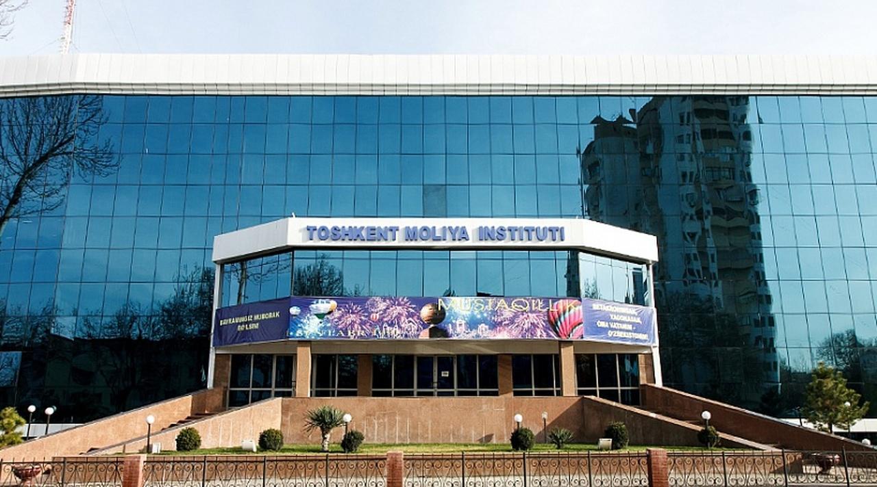 Ташкентский финансовый институт переходит на онлайн обучение