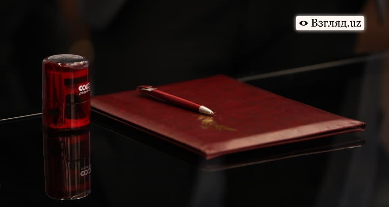 Назначен новый заместитель министра инвестиций и внешней торговли