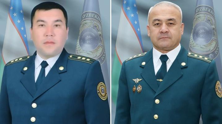 В структуре МВД произошли изменения в руководящих должностях