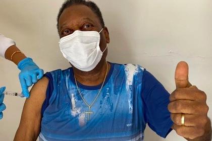 Футболист Пеле вакцинировался от коронавируса
