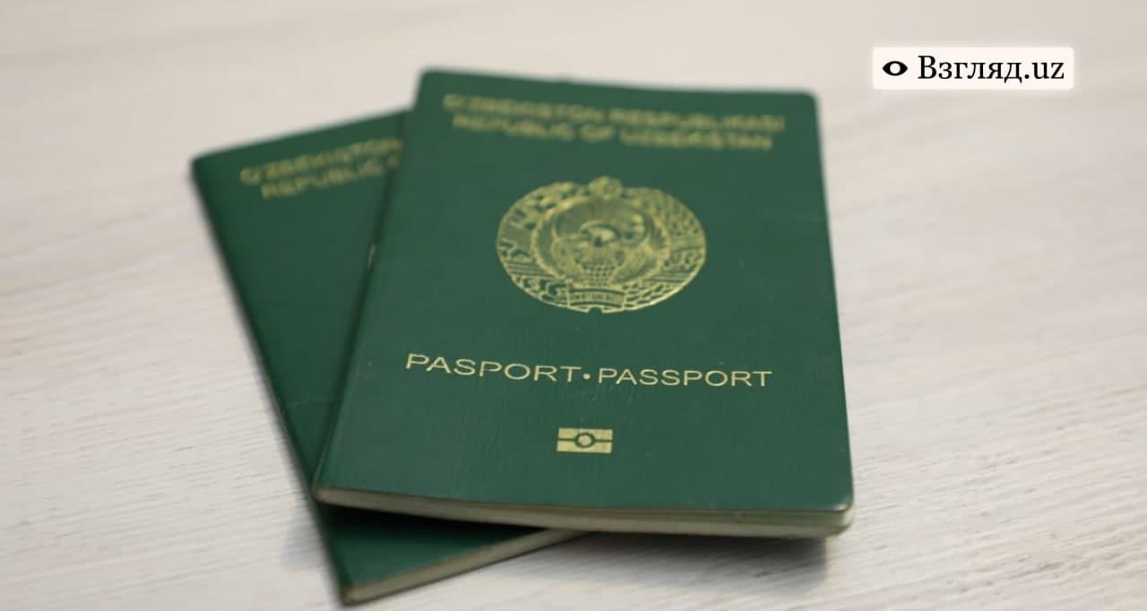 Изменился порядок рассмотрения вопросов гражданства Узбекистана
