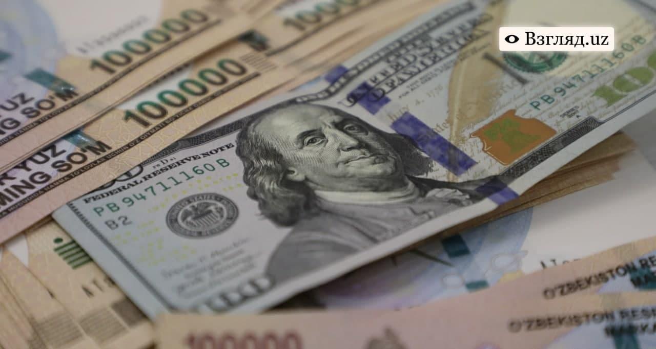 Вырос курс доллара в Узбекистане