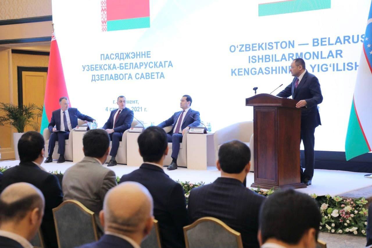 Первое заседание Узбекско-Белорусского делового совета состоялось в Ташкенте