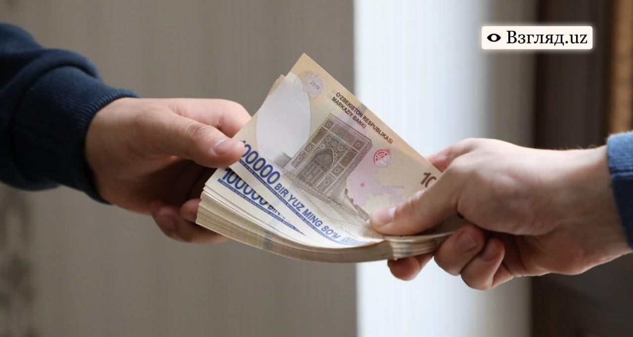 В Сурхандарье главу управления АМК поймали с поличным на взятке