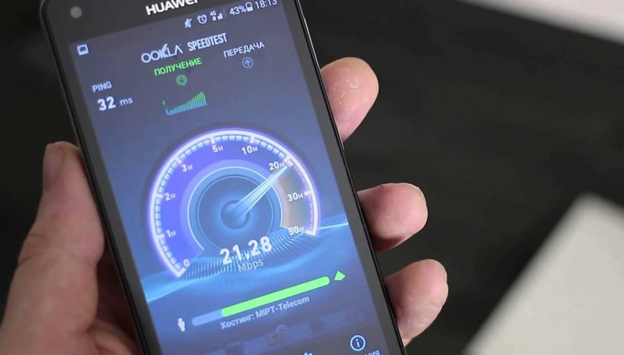 Узбекистан поднялся в мировом индексе мобильного интернета