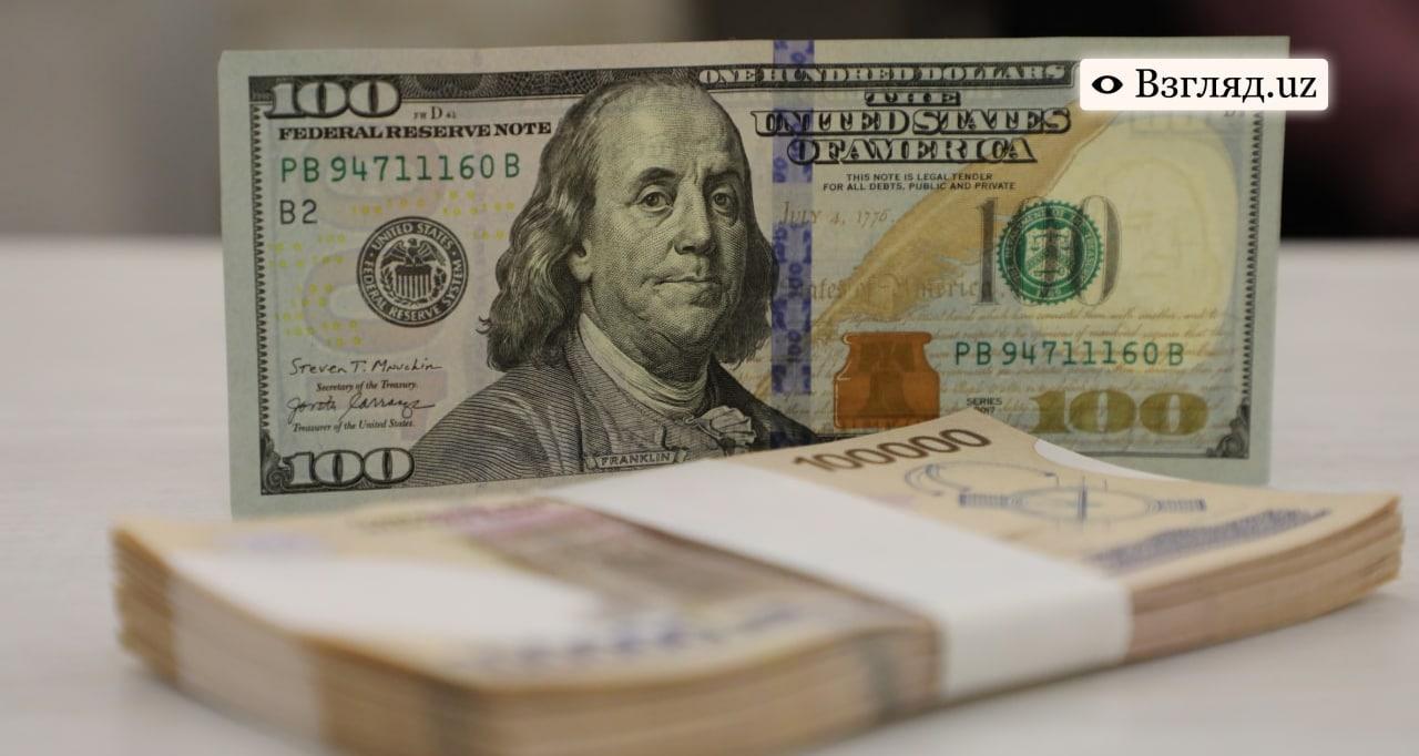 В Узбекистане повысился курс доллара