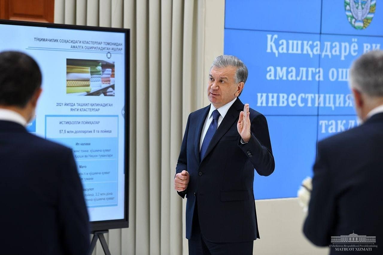 В Кашкадарьинской области реализуют проекты более чем на 11 триллионов сумов