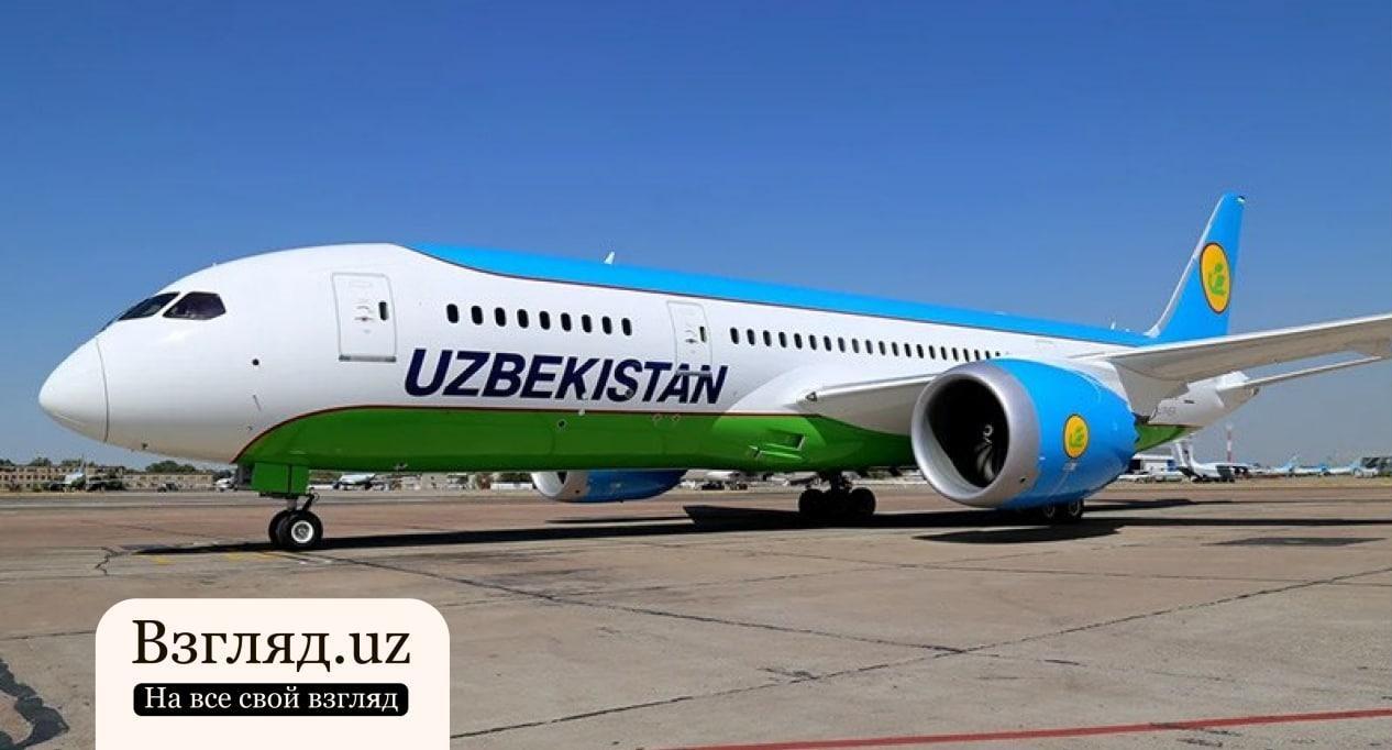Узбекистан восстановит авиасообщение с Минском