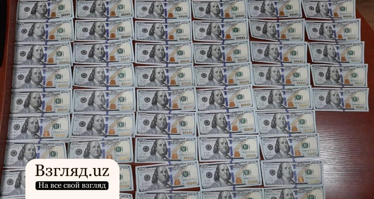 В Ташкентской области граждане пытались пустить в оборот фальшивые пять тысяч долларов
