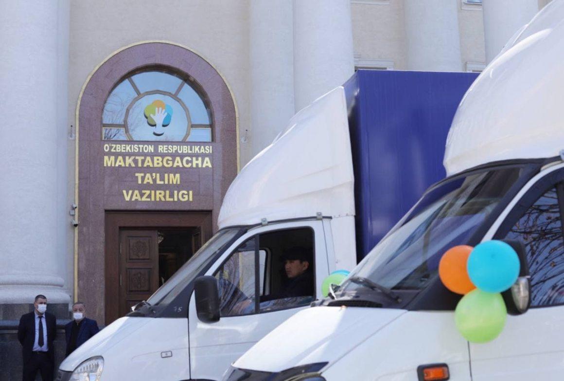 Ташкентским детсадам для детей с ограниченными возможностями раздали оборудование на 3,5 миллиарда долларов