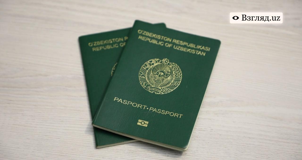 Посольство России в Ташкенте снова принимает документы по оформлению РВП