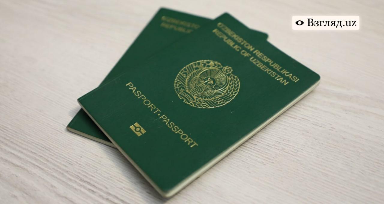 В Узбекистане будут сокращены бюрократические барьеры при регистрации смерти человека