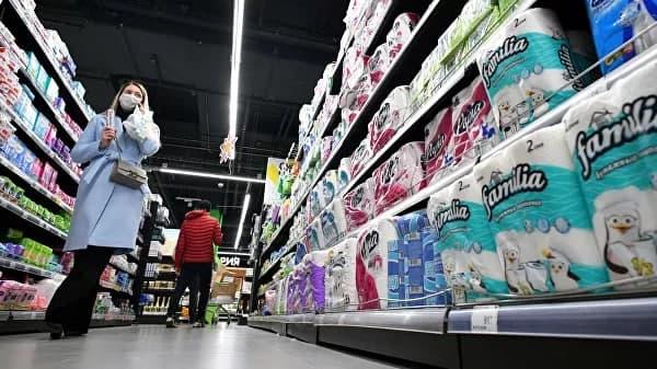 Bloomberg предупредил об опасности дефицита туалетной бумаги