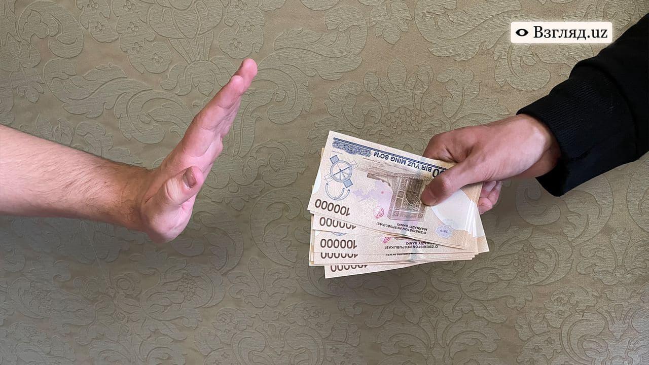 В Ташобласти начальник отдела земли и кадастра был поощрен 10 миллионами сумов за отказ от взятки