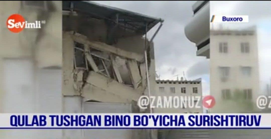 В Бухарской области обвалилась часть здания – видео