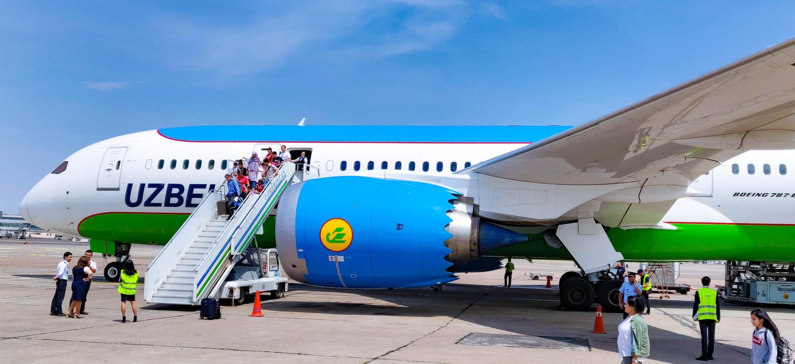 Установлен новый порядок для въезда в Узбекистан