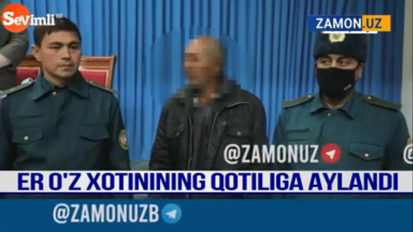 Муж избил свою жену до смерти в Кашкадарьинской области — видео