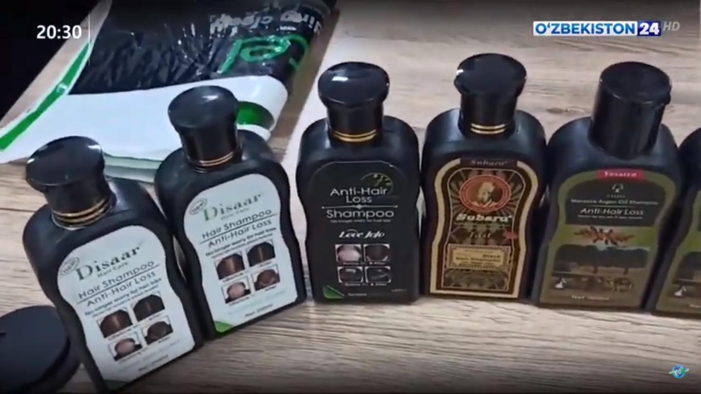 Четверо граждан пытались провезти в Узбекистан героин под видом шампуня — видео