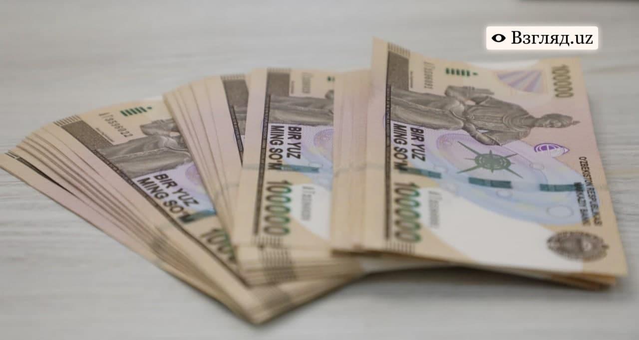 В Ташкенте поймали четверых граждан за подделывание купюр