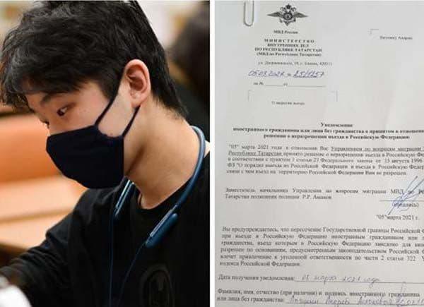 В Казани студент из Узбекистана выпил кофе и был депортирован