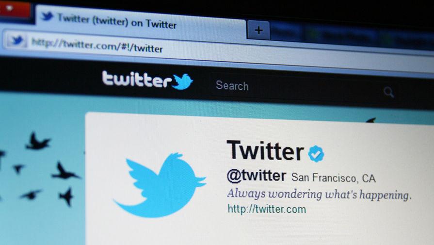 Twitter пересмотрит свою политику касательно мировых лидеров