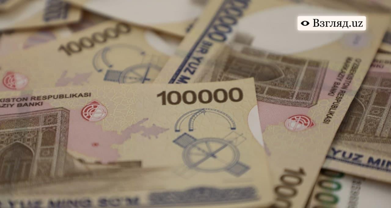 В Узбекистане выявили финансовые ошибки на сумму более 50 миллиардов сумов