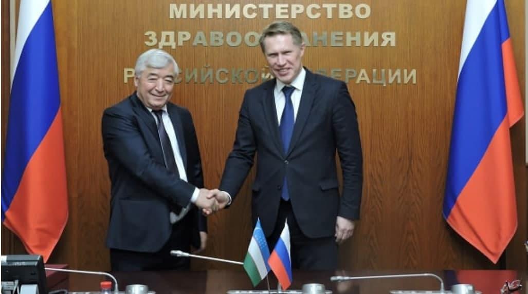 Узбекистан и Россия будут сотрудничать в восстановлении института вакцин и сывороток