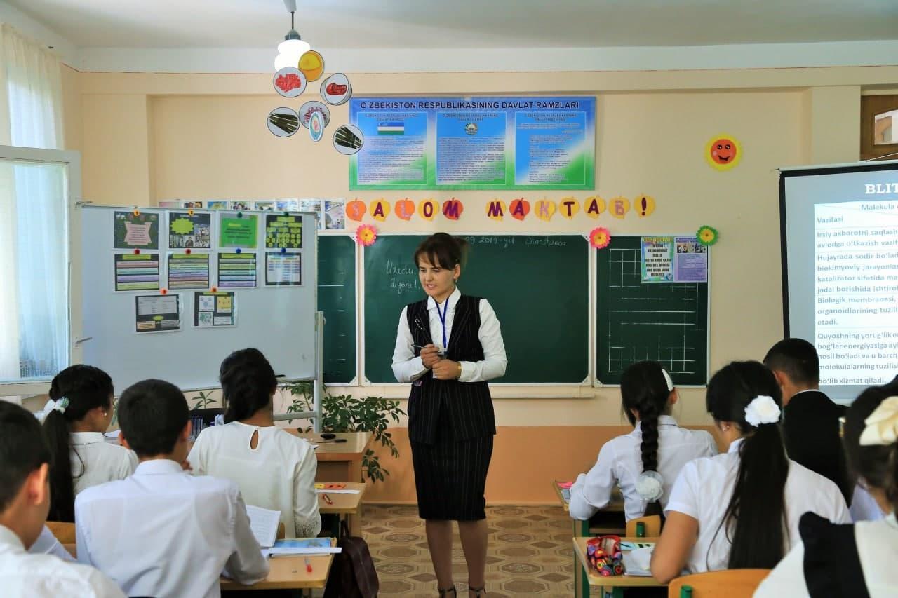 В школах Узбекистана будут преподавать финансовую грамотность