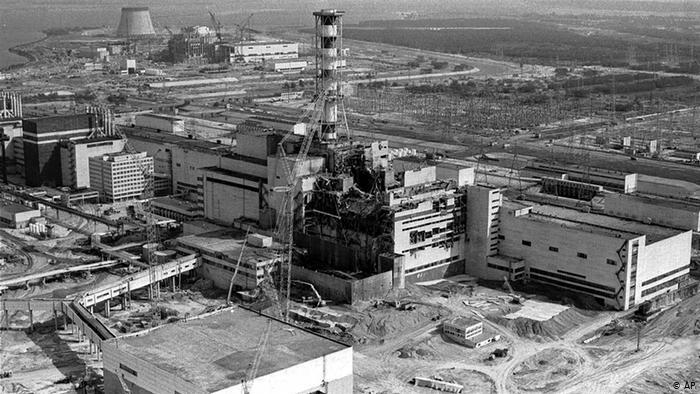 Служба безопасности Украины опубликовала секретные документы Чернобыльской катастрофы