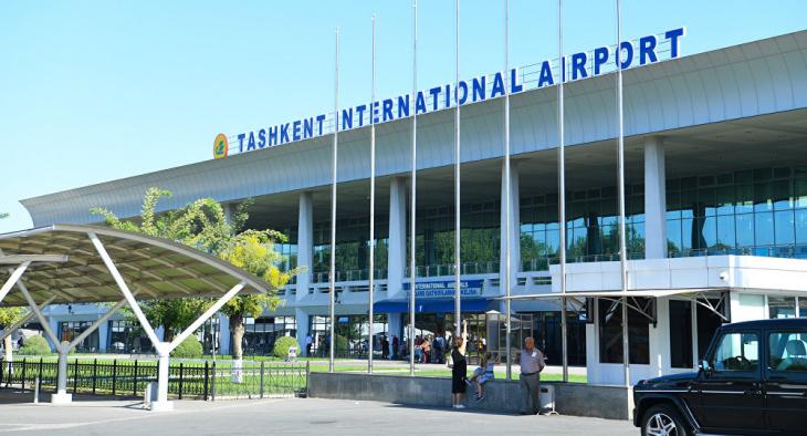 В Узбекистане планируют снизить аэропортовый сбор на 27 процентов