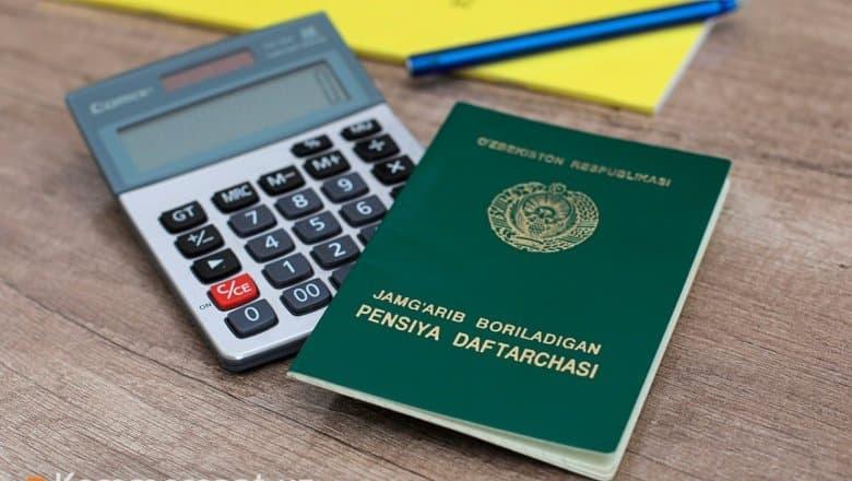 В Ферганской области выплачивали пенсии погибшим людям