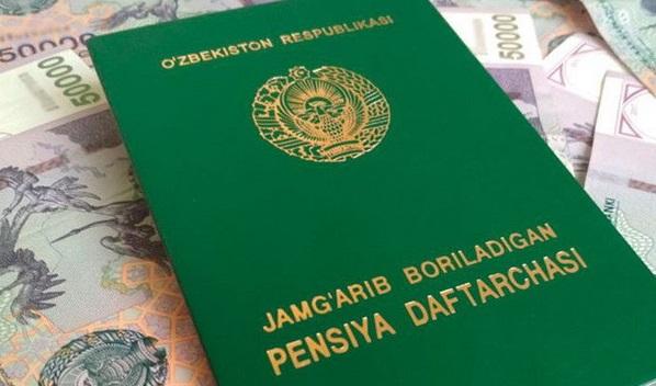 Выяснилось число получающих пенсию в Узбекистане