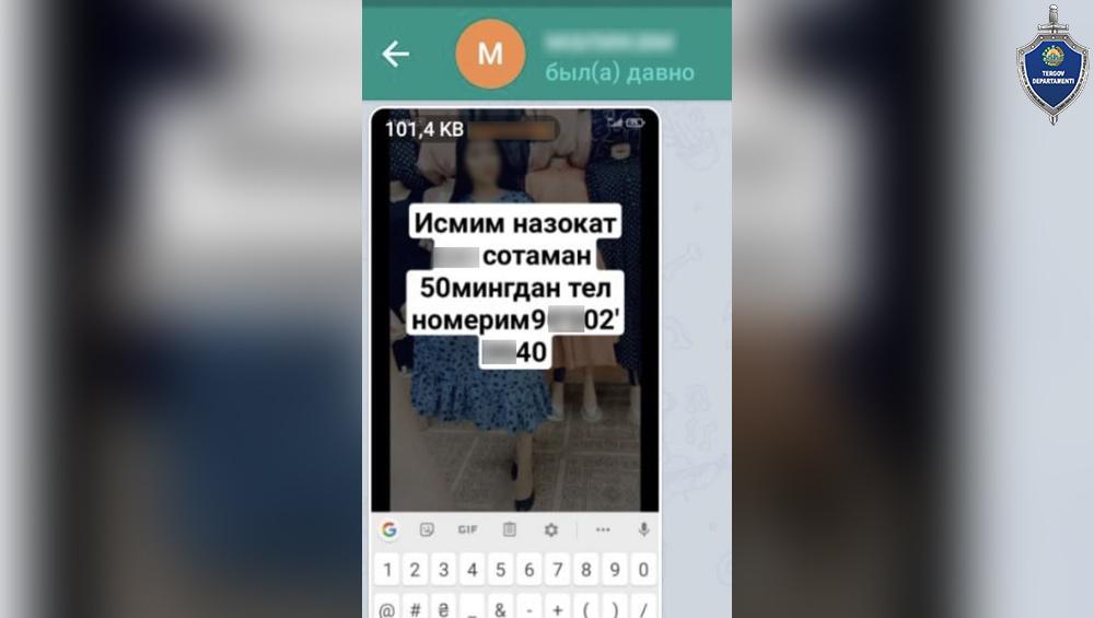 В Андижанской области девушка распространяла фото знакомой с надписью: «Занимается проституцией за 50 тысяч сумов»