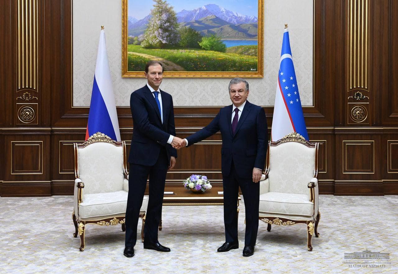 Шавкат Мирзиёев принял делегацию России во главе с ДенисомМантуровым