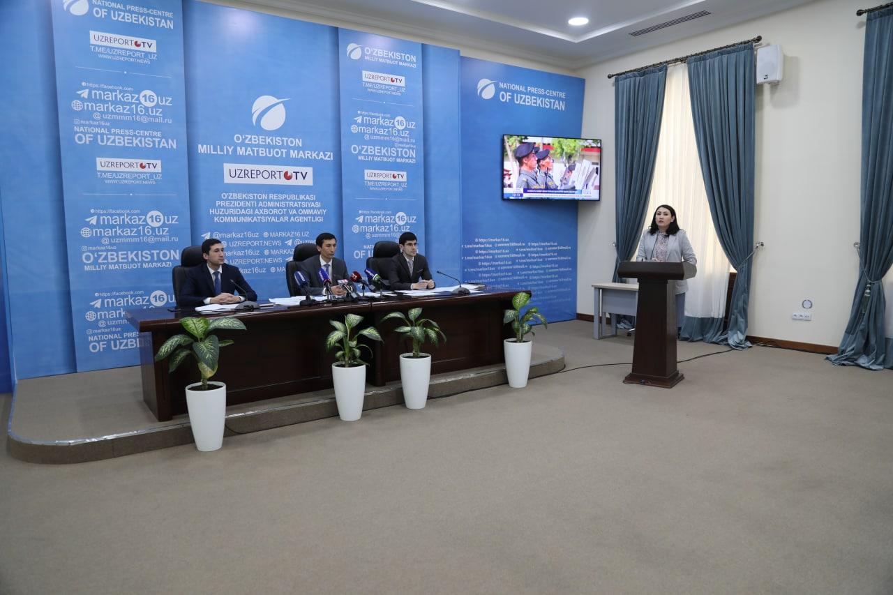 Минюст представил законопроект о процедурах изъятия земель для общественных нужд