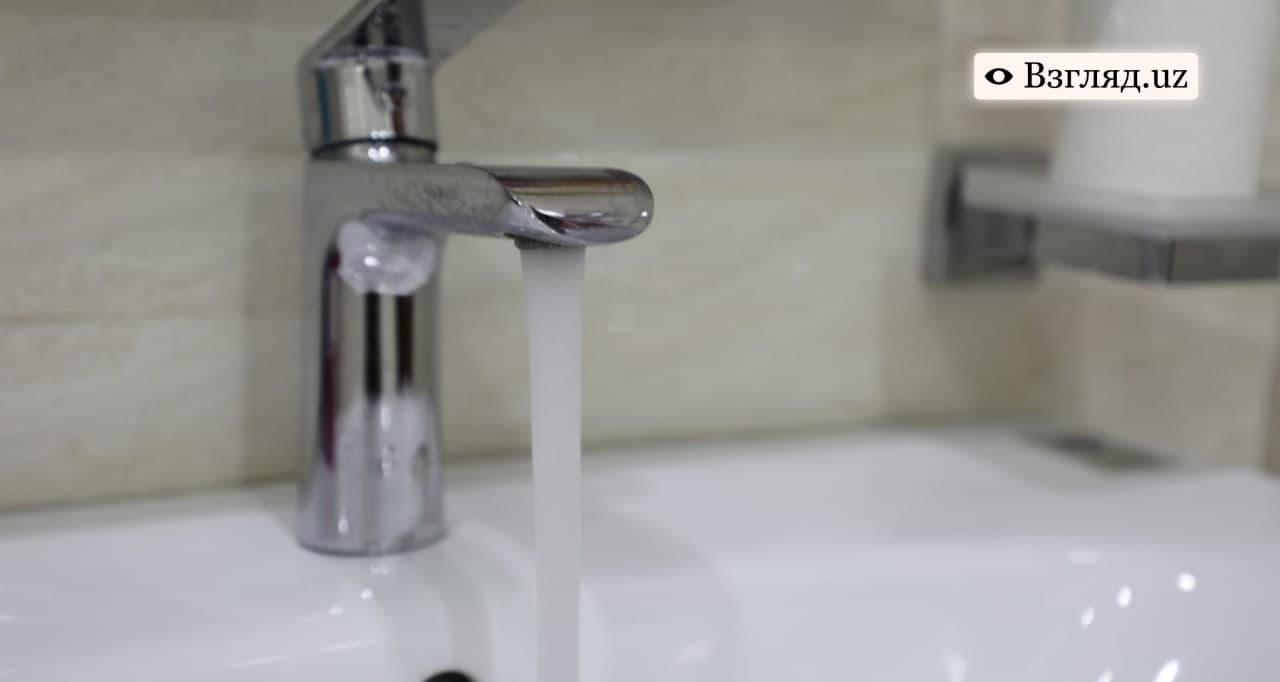 В одном из районов Ташкента временно отключат воду