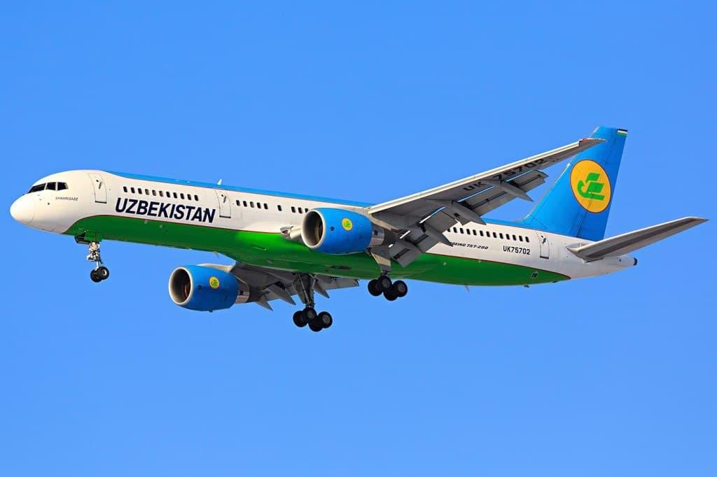 Вводятся новые требования для пассажиров на рейсы по маршруту Ташкент-Нью-Йорк