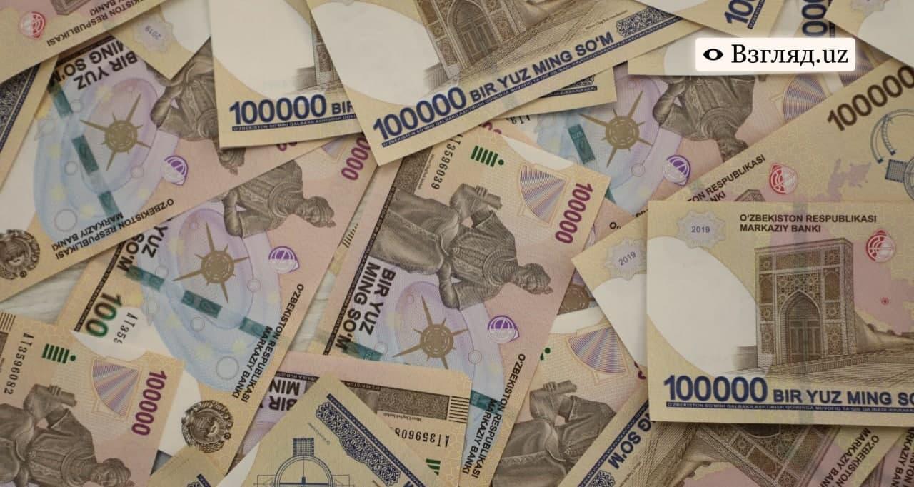 До конца 2023 года оборот средств от продажи ценных бумаг в Узбекистане увеличится до 45 триллионов сумов