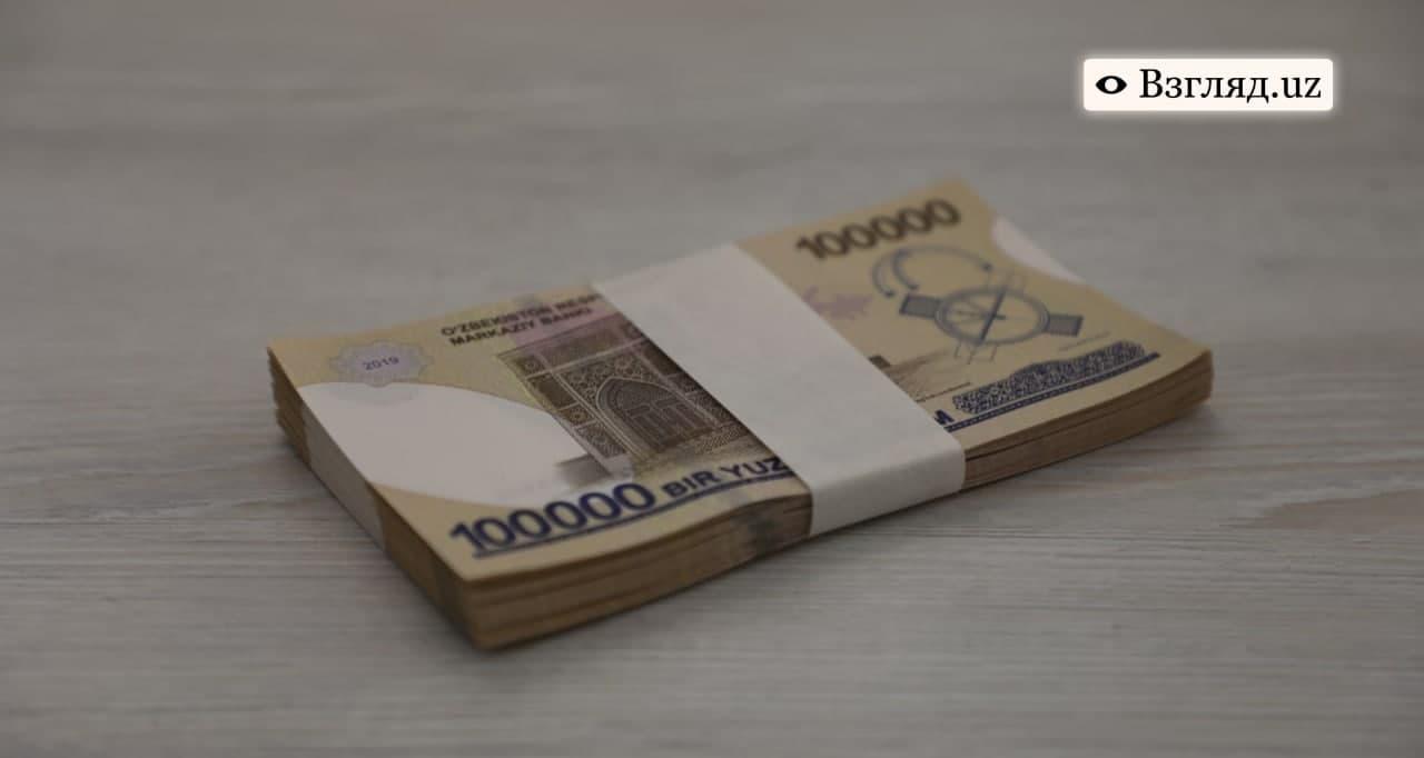 В некоторых регионах Узбекистана сотрудникам бюджетных организаций будет выплачиваться ежемесячная надбавка