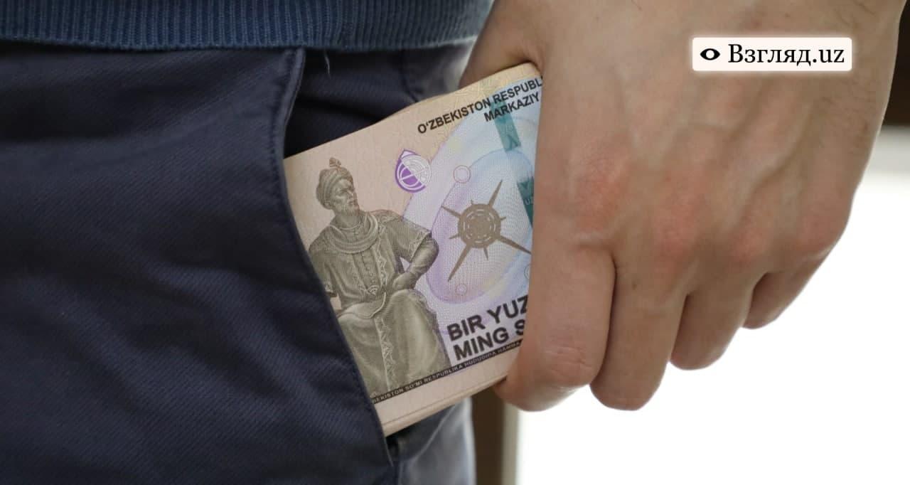 Мужчина присвоил более 400 миллионов сумов кредита в Навоийской области