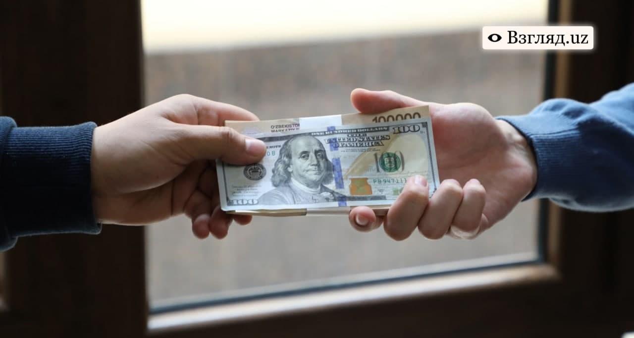 В Ферганской области мужчина потребовал 1200 долларов за смену имени в паспорте