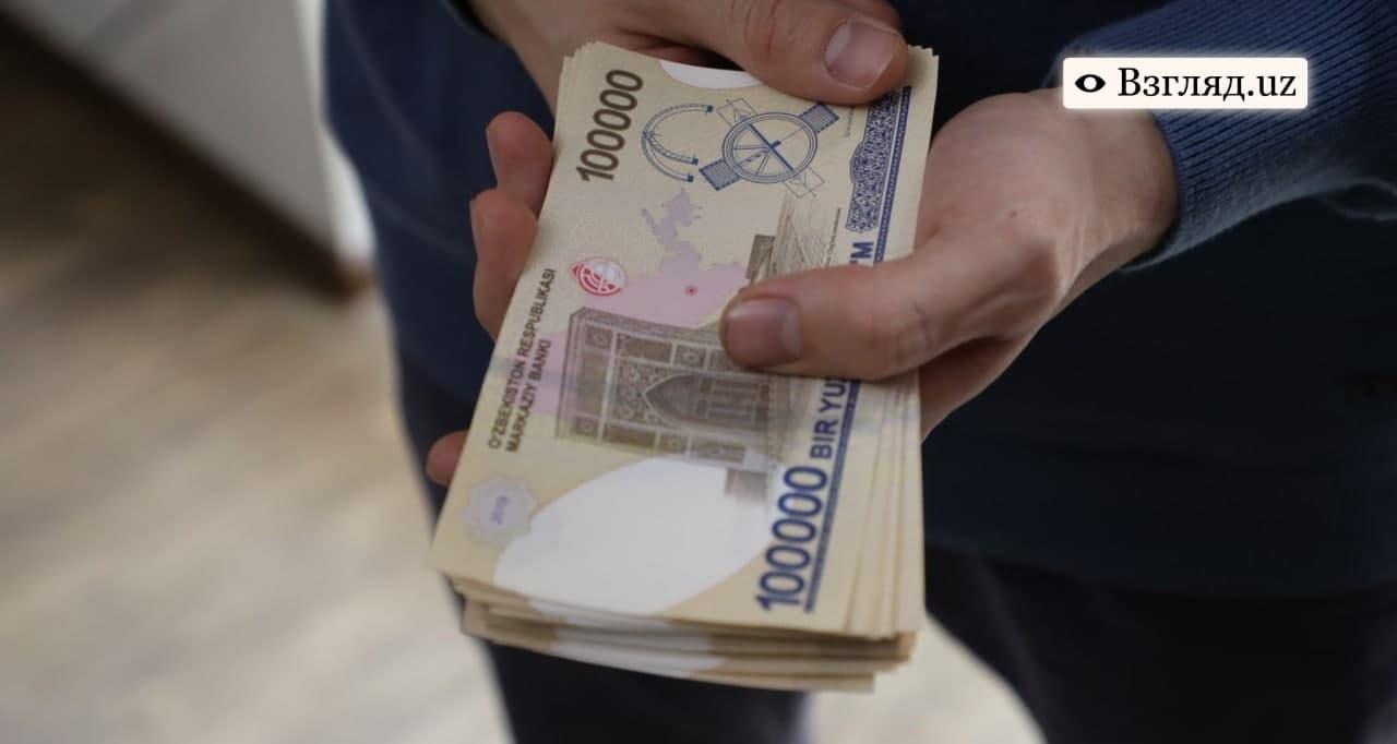 Мошенники в Андижанской области украли крупную сумму из денег, выделенных на закупку муки