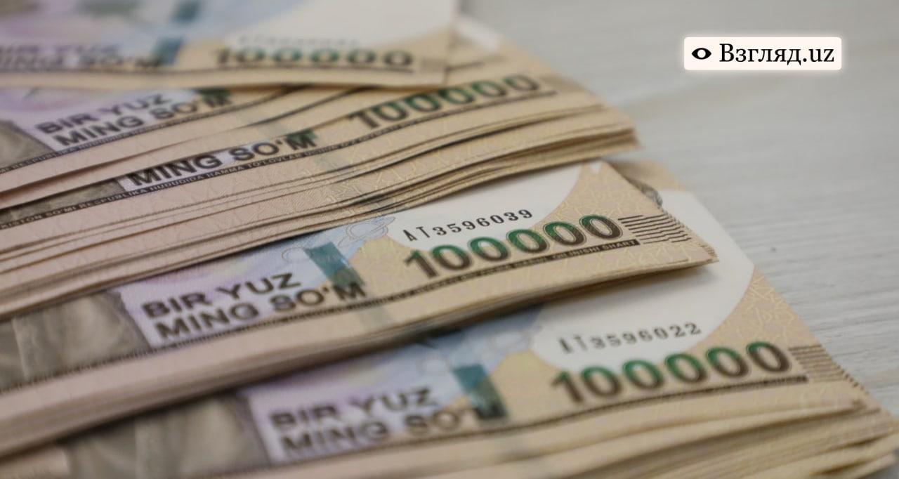 Стало известно, сколько денег было расхищено в системе здравоохранения Узбекистана в 2020 году
