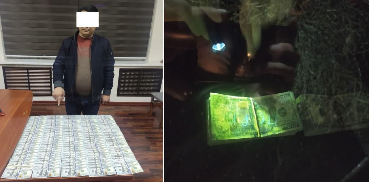 В Андижанской области мужчина пообещал оформить земли за 50 тысяч долларов