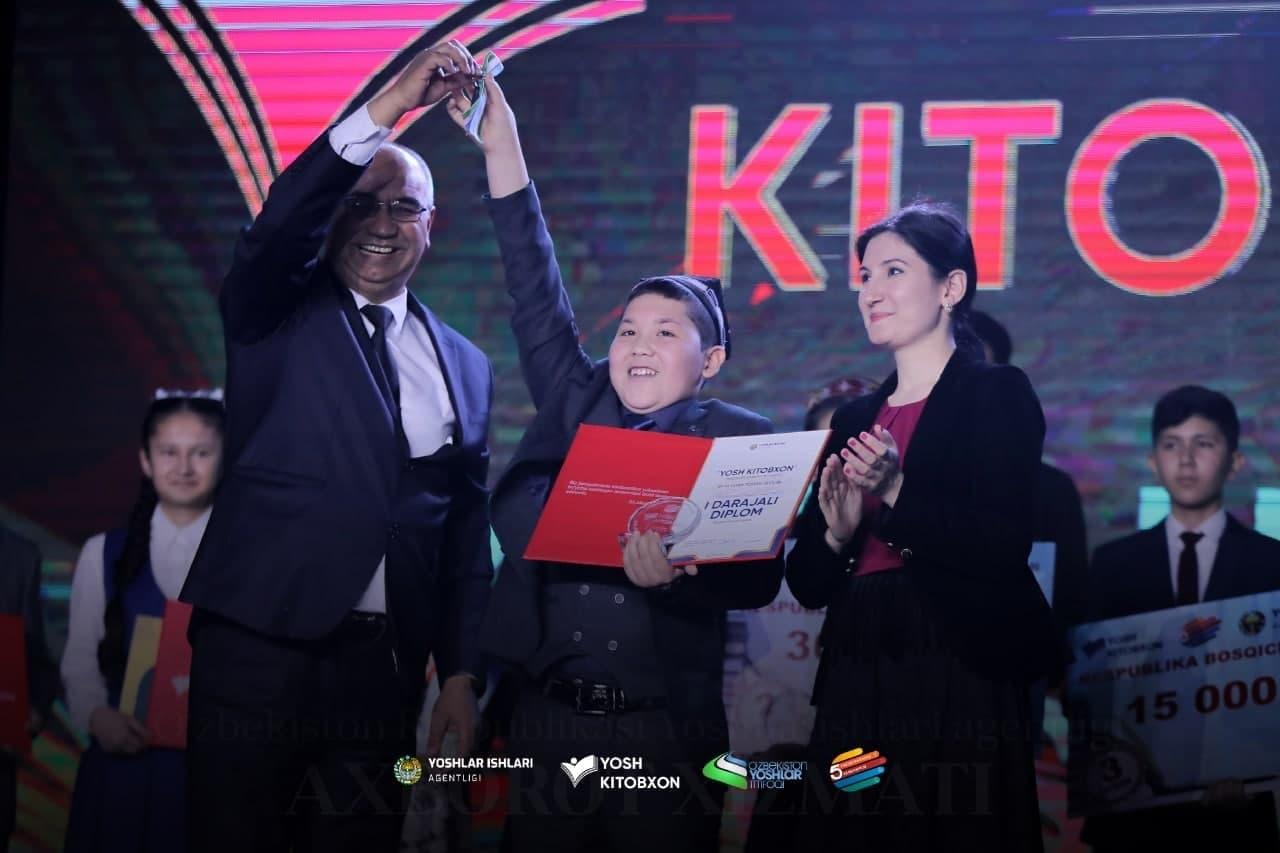 В Узбекистане победителям «Юный чтец» подарили Spark