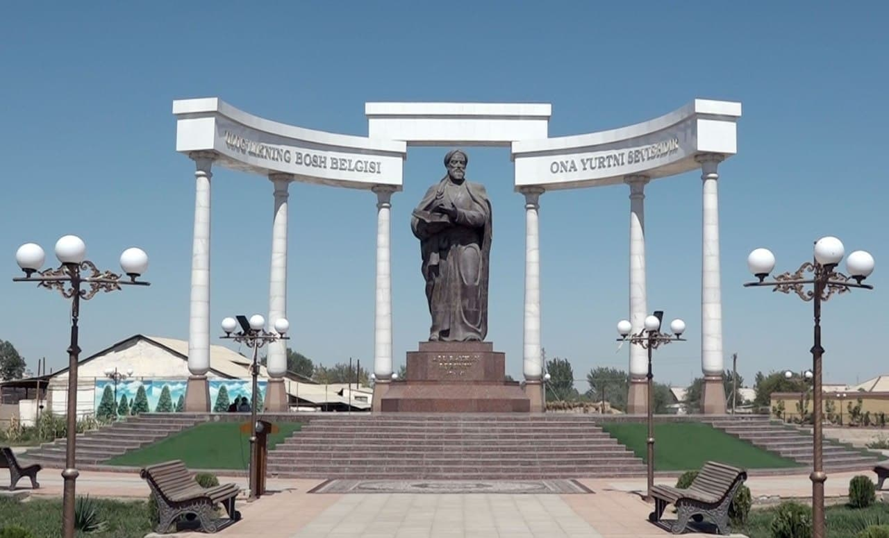 1050-летие со дня рождения Абу Райхана Беруни отметят в Узбекистане с участием ЮНЕСКО