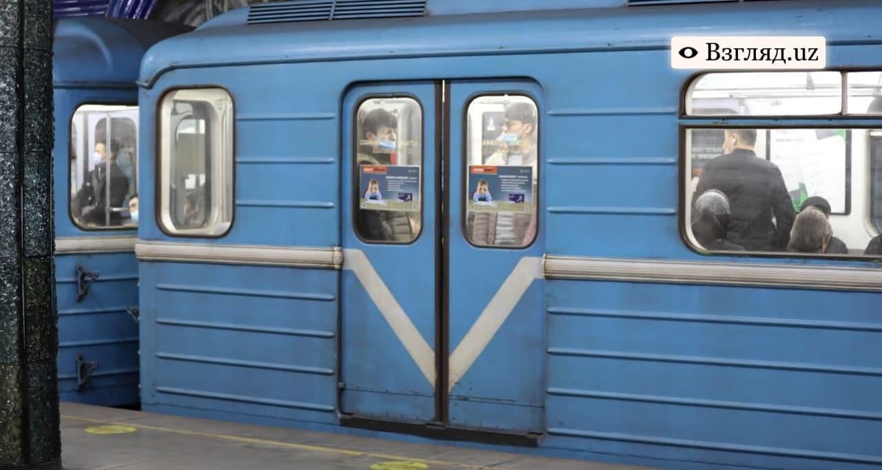 В «Тошкент метрополитени» прокомментировали проблемы в метро