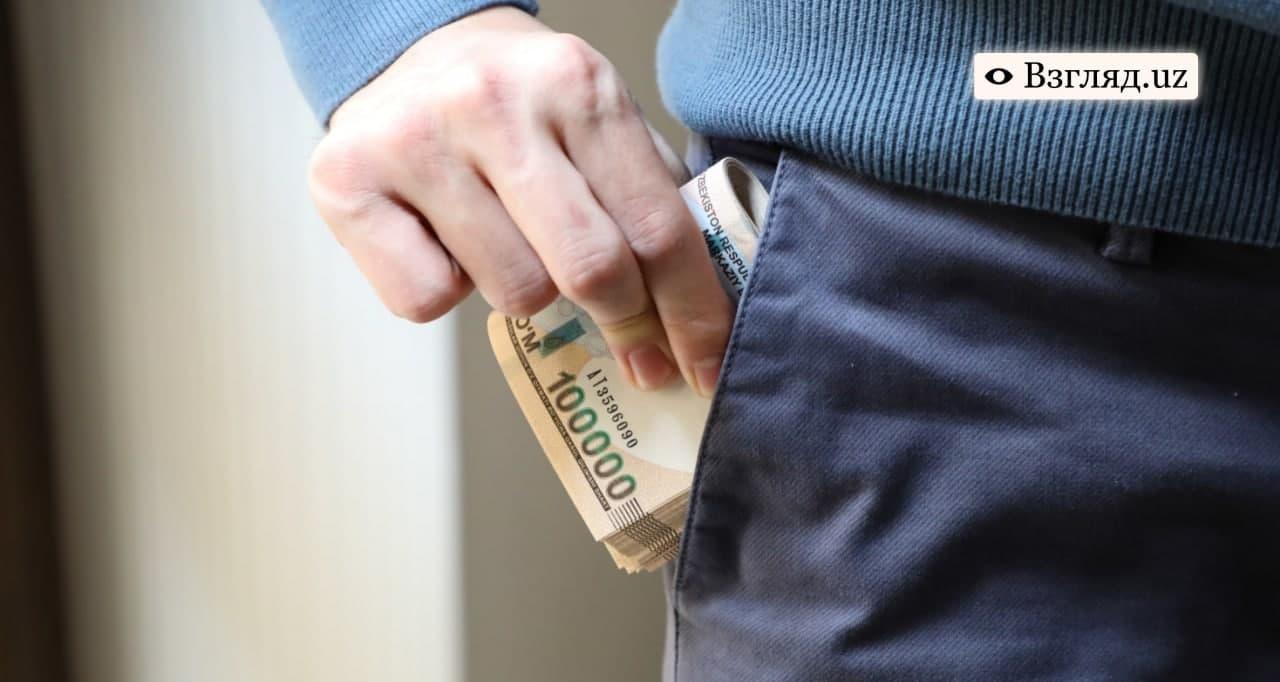 Названа общая сумма расхищенных бюджетных денег в Узбекистане