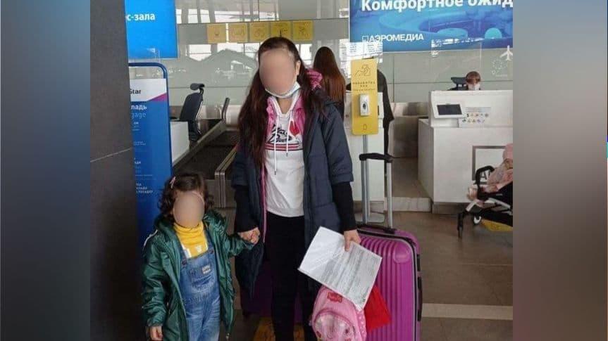 Оставшихся без жилья узбекистанок в России доставили домой